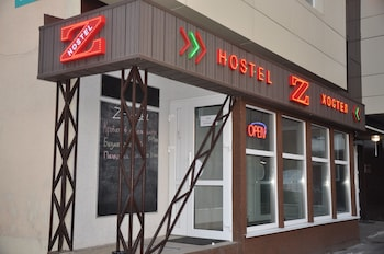 Z-hostel in Kiev