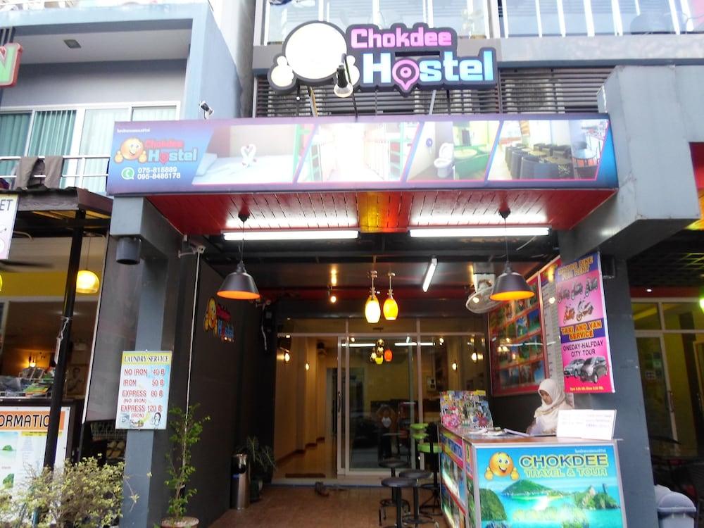 Aonang Chokdee Hostel