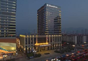 Wanda Vista Lanzhou in Lanzhou