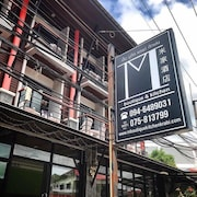 M 精品廚房飯店