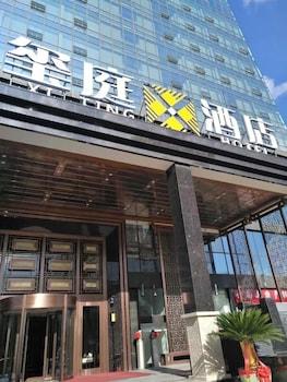 Xi Ting Hotel