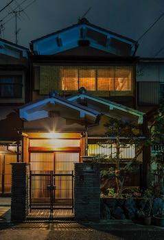 Photo for Kumo Machiya Nijojo in Kyoto