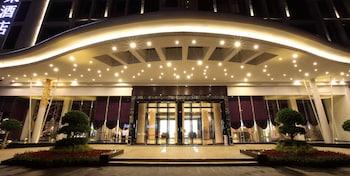 Guangzhou Haoyin Gloria Plaza Hotel in Guangzhou