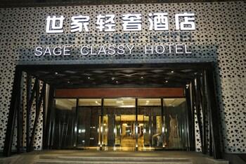 Sega Classy Hotel in Beijing