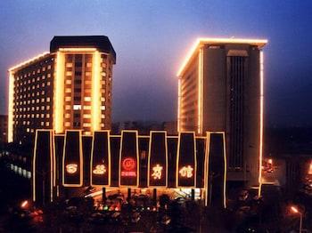 西安 ホテル (西安賓館)