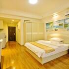 Shang Pin Yuan Service Apartment