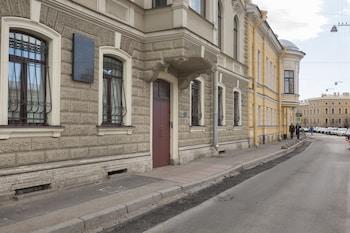 Photo for Mini-Hotel Anastasia in St. Petersburg
