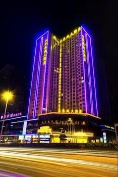 武漢未來城大酒店