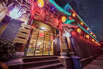 Lijiang Yun Zong Ge Inn