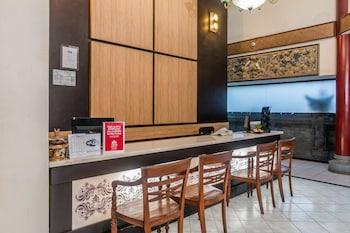 庫塔庫巴安雅 2 號禪房飯店