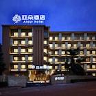 Hangzhou Huanglong Atour Hotel