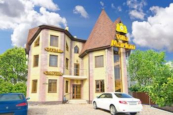 馬頓別墅飯店