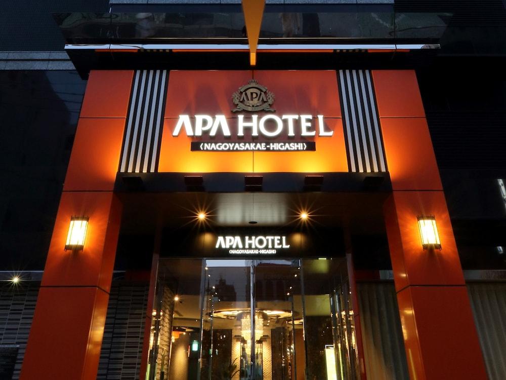 APA Hotel Nagoya-Sakae Higashi