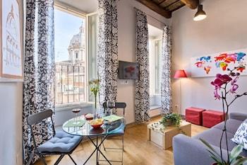 感受羅馬 - 格洛塔平塔公寓飯店