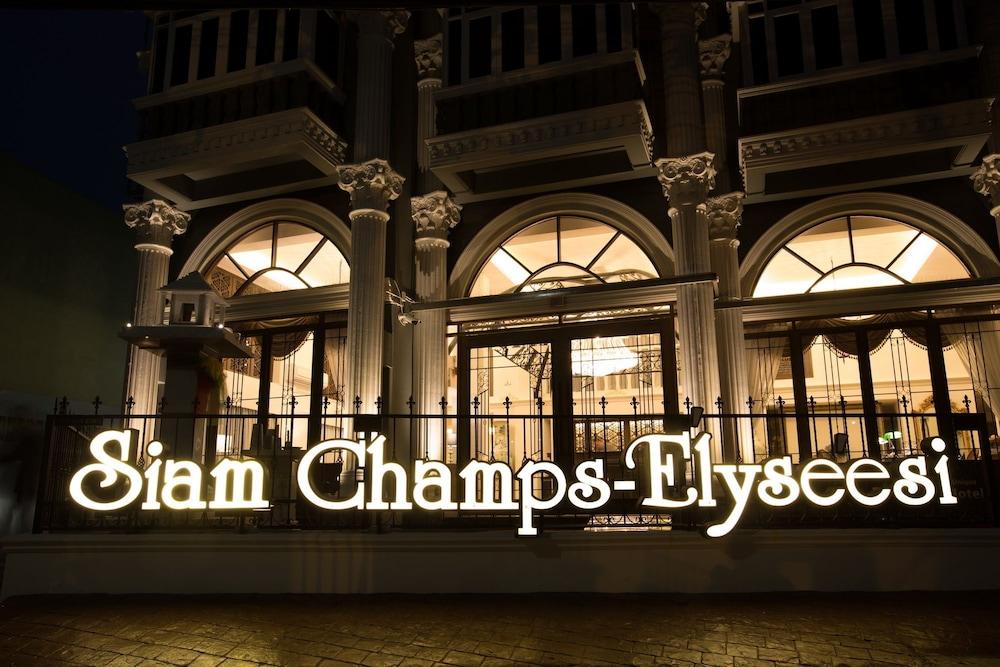 Siam Champs Elyseesi Unique Hotel