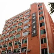 廣州凱尼斯酒店