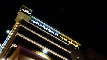 阿姆海德飯店 - 安薩裡