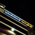 AlMuhaidb Alghzali Hotel