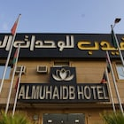 AlMuhaidb For Hotel Apartments 24