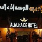 AlMuhaidb Nadwaa Aparthotel