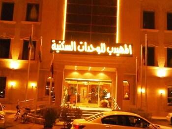 阿姆海德飯店 - 巴勒斯坦