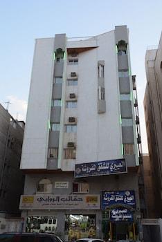 麥地那 5 號阿爾伊艾里服務式公寓飯店