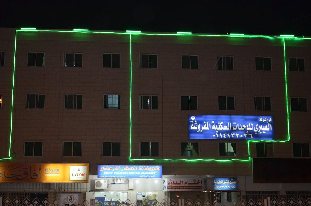 Al Eairy Furnished Apartments Riyadh 2