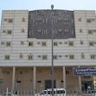 Al Eairy Furnished Apartments Riyadh 6
