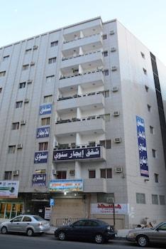麥地那 14 號阿爾伊艾里服務式公寓飯店