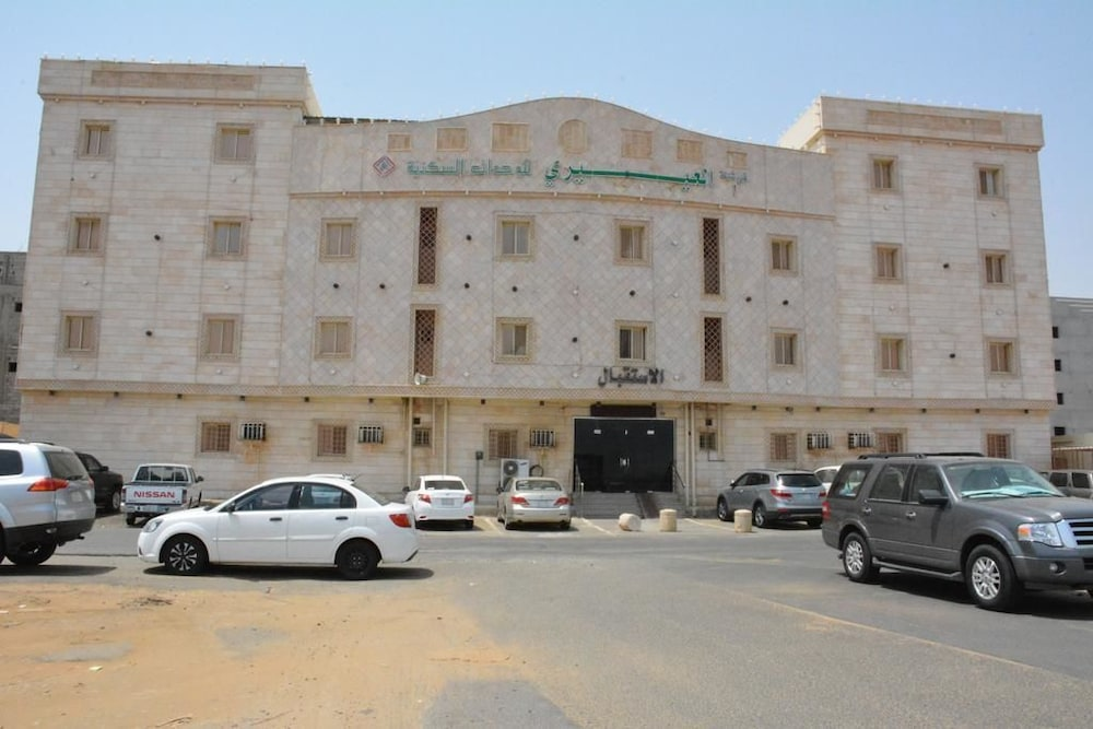 Al Eairy Furnished Apartments Jizan 1