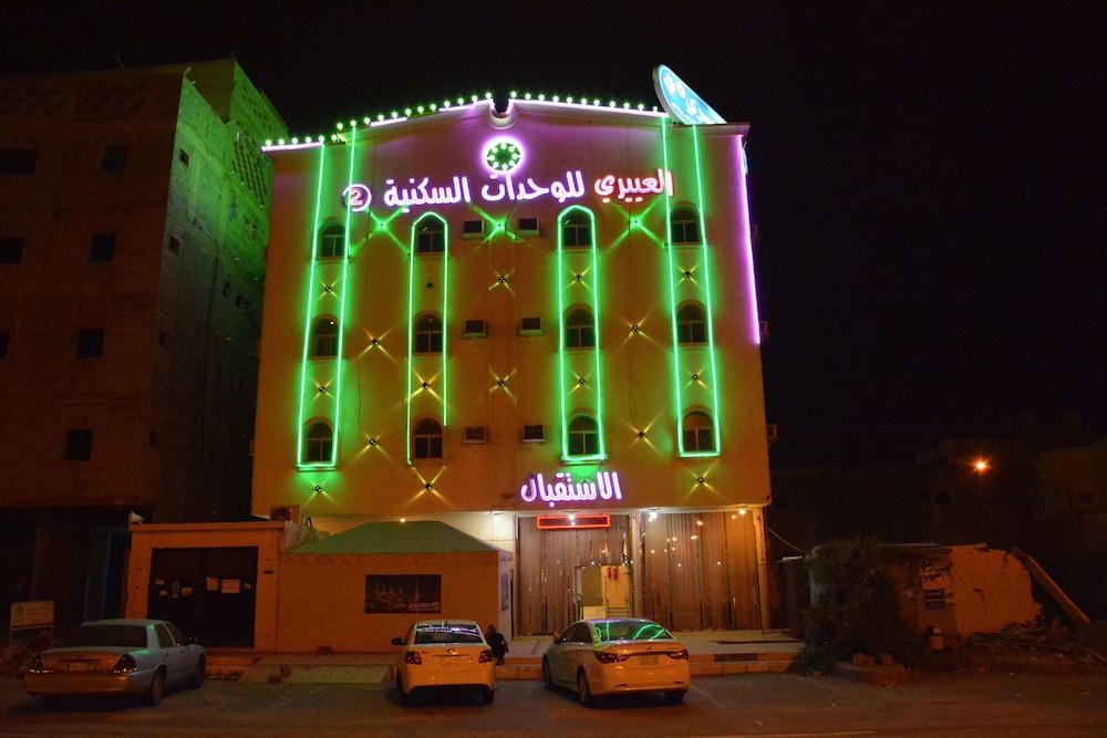 Al Eairy Furnished Apartments Jizan 2