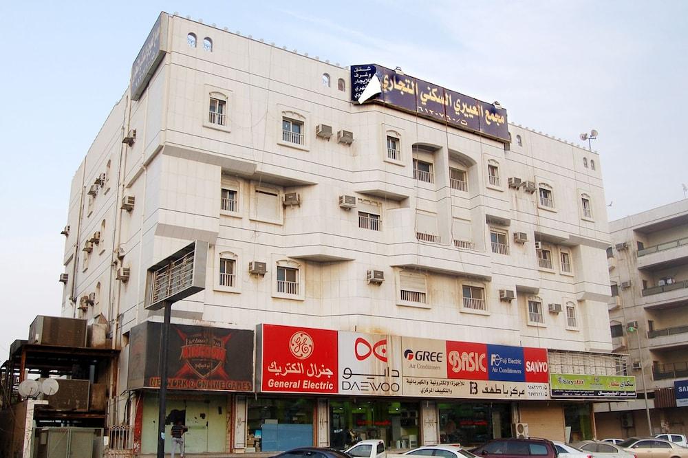 Al Eairy Furnished Apartments Jeddah 4