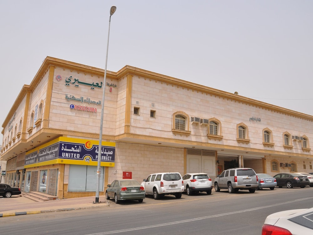 Al Eairy Furnished Apartments Makkah 2