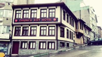 奧努庫柯伊飯店 - 僅限成人入住
