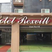 雷克斯維爾飯店