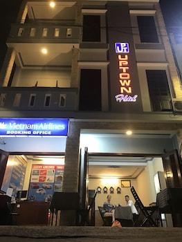 上城區飯店
