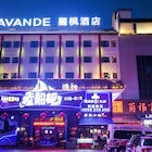 LAVANDE HOTEL PANYU ZHONGHUA FOOD CITY BRANCH