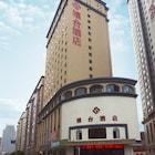 Dalian Gladness Hotel