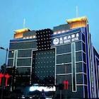 Qingdao Fusheng Hotel Huangdao
