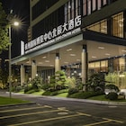 North star Hangzhou Expo Center Hotel
