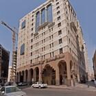 Dar Al Eiman Al Nour