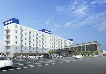 仙台海邊廣瀨通飯店