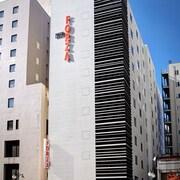 博多弗爾札飯店 (博多車站築紫口)
