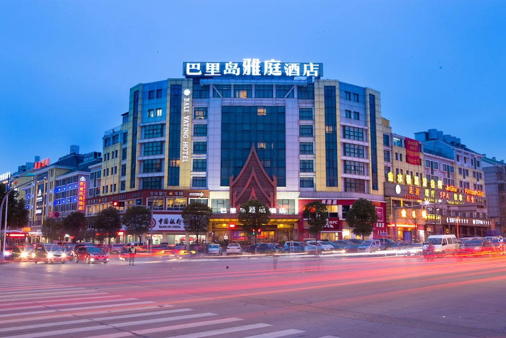 yiwu international trade city address
