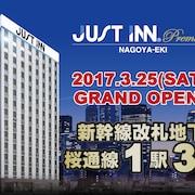 只是高級的飯店名古屋站