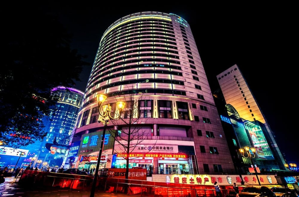 World Traders Hotel Chongqing