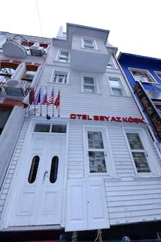 貝亞茲柯斯克飯店