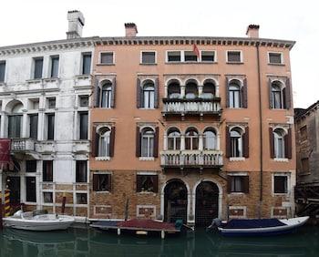 Veneza: CityBreak no Locanda Ca' Le Vele desde 177,25€