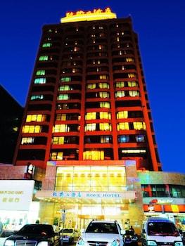 Rose Shenyang