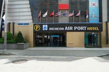 仁川エアポートホテル (Hotel Incheon Airport)